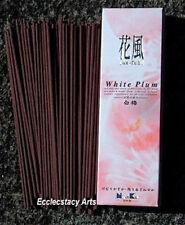 Ka Fuh White Plum Incense 120 Sticks Reduced Smoke Incense Nippon Kodo