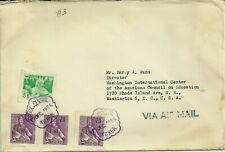 South Korea Stamps:1956 Cover # 3 to Washington D.C.  USA
