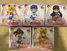 20th Anniversary Sailor Moon Atsumete Figure Set Ichiban Kuji Banpresto JP 2015