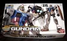 [Gundam EXPO Limited] Mega Size Model 1/48 RX-78-2 Gundam Extra Finish Ver.