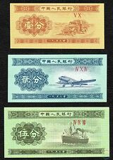CHINA SET 3 PCS 1 2 5 FEN, 1953, P-860 861 862, UNC