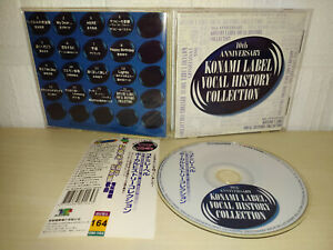 KONAMI LABEL VOCAL HISTORY COLLECTION - 10 TH - TAIWAN - GM-164 - CD