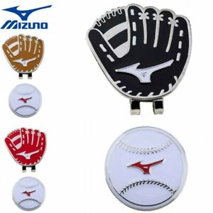 Mizuno Japan Golf Ball Cap Clip Marker Baseball Glove 5LJD192200 With Tracking