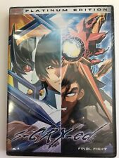 s-CRY-ed - Vol. 6: Final Fight (DVD, 2004) Very Good