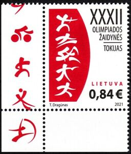 LITHUANIA 2021-11 Summer Olympic Games Tokyo-2020. CORNER, MNH