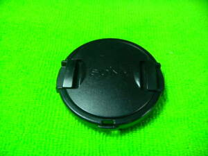 GENUINE SONY DSC-H5 LENS CAPS REPAIR PARTS