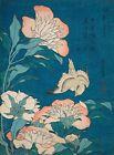 "Vintage Japanese Art CANVAS PRINT Hokusai Canary and flowers 18""X12"""