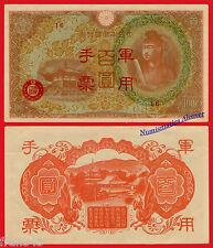 JAPON JAPAN Military note 100 Yen 1945 Pick M30 SC- /  aUNC