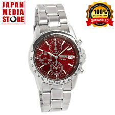 Seiko Chronograph RED SBTQ045 Quartz Watch 100% Genuine product from JAPAN