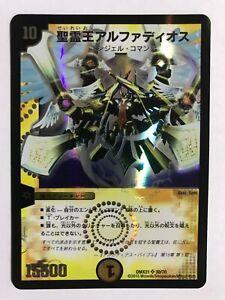 Duel Masters OCG 2015 DMX21 Super Rare 30/70 Alphadios Lord of Spirits Japanese