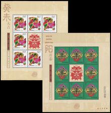 China 2003-1 New Year Sheep stamp Zodiac 羊 Ram mini-pane