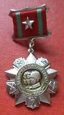 Soviet Russian Medal for Excellent Military Service II class order badge