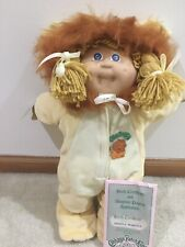 "Cabbage Patch Vintage Doll ""Ermina Marcile"" Gently Used"