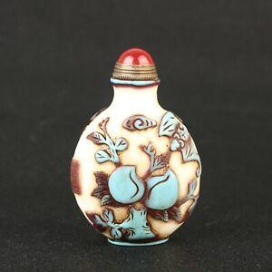 Chinese Exquisite Handmade Peking Glass Snuff Bottle