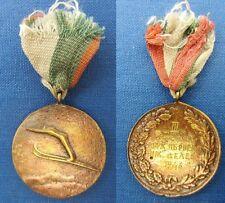 1946 Bulgaria,Ski Jumping Medal National Championship Award 3rd place Very rare