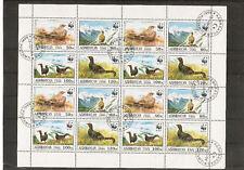 AZERBAIDJAN 1994  WWF OISEAUX COQ BLOC FEUILLET BF OBLITERE YT 163 A 166