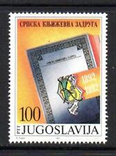 YUGOSLAVIA MNH 1992 SG2824 CENTENARY OF SERBIAN LITERARY ASSOC