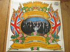 THE BRIGHOUSE AND RASTRICK BRASS BAND - BRASS ACCOLADE - LP - MFP 50112 - 1974