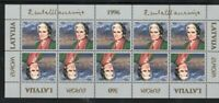 Latvia Sc 414 1996 Europa Zenta Maurina stamp sheet mint NH Free Shipping
