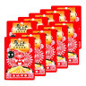 【Pack of 10】乌江涪陵榨菜(酱香)80g x10袋 WuJiang Pickle Preserved Vegetable Zhacai80g*10