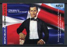 Dominican Republic 2017 MNH Francisco del Rosario Sanchez 1v Imperf M/S Stamps