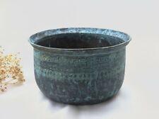 Antique Middle Eastern copper jardiniere, verdigris planter, Islamic plant pot