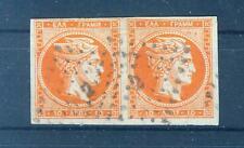 GREECE 1872 -75 Large Hermes Head 10 Lep Pair used