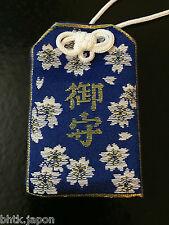 お守り OMAMORI Amulette japonaise porte bonheur - Sakura Bleu 218
