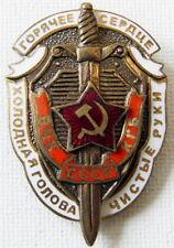 Soviet Russian VChK KGB USSR Original Badge Repro St Peter