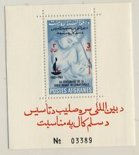 AFGHANISTAN - 1964 - Mi.Block-45A 3Afs Int'l Red Cross Centenary (perforated )**