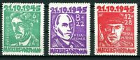 "RARE JUMBO 1945 WW2 SOVIET ZONE ""VICTIMS OF FASCISM"" STAMPS! COMPLETE MNH SET!!"