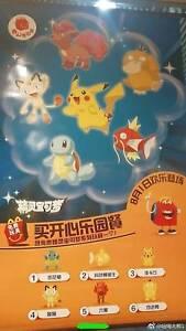 2018 PocketMonster Pokémon McDonald's Happy Meal Toys Completed 6 PCS