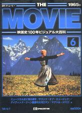 JULIE ANDREWS SOUND OF MUSIC BLADE RUNNER japan Magazin