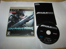 Metal Gear Rising Revengeance Playstation 3 PS3 Japan import US Seller