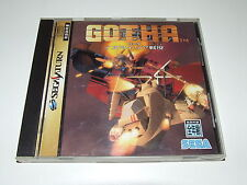 GOTHA  for SEGA SATURN (JAP) COMPLETE!