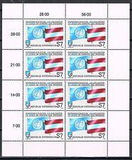 Oostenrijk 1990 vel 2004 UNO VN Oostenrijkse vredestroepen cat waarde € 11
