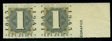 BRAZIL #C50v 1cr Airmail, IMPERF IN BETWEEN PAIR ERROR, og, NH, VF