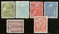 Bulgaria 1935, Yunak Gymnastic Org.  Scott  273-78