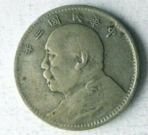 1914 CHINA JIAO - FAT-MAN - Rare Silver Coin - High Quality/Value - Lot #A12