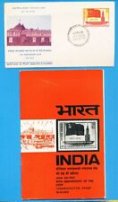 INDIA - 50th Anniversary of the USSR - FDC and brochure - 1972