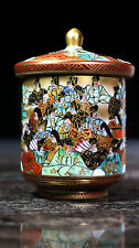 Japanese Kutani Tea Cup With Gilded Figural Decorations and Miniature Writing