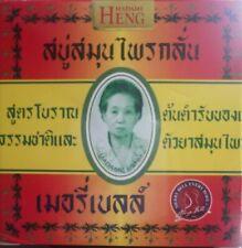6 X formule de savon à base de plantes d'origine Madame Heng Merry Bell Made