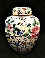 Japanese Vintage Ginger Jar Colorful Floral Porcelain 6.25 inches Tall Imported