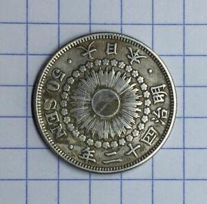 Mazuma *FC92 Japan Meiji 42 1909 50 Sen Silver Rising Sun EF
