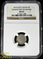 M10 (1877) Japan 5S Ngc Ms63 Characters Seperated Choice Bu Silver Coin Five Sen