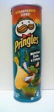 Pringles chips sea salt and grass 165 gramm