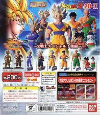 NEW DRAGONBALL Z HG 20Ⅱ12 pcs Full Set Goku Gohan Vegeta Trunks BANDAI Kai DG
