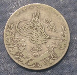 1913 Egypt 10 Qirsh Coin -- Silver -- XF