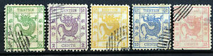 CHINA OLD STAMPS COLLECTION LOT DRAGON STAMPS TIENTSIN 1/2-15 CENTS !!