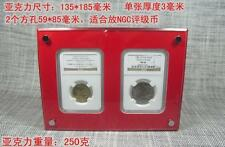High Quality Coin Display (NGC Coin Holder) 高档亚克力2枚装NGC评级币展示盒